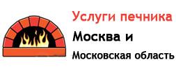 M-pech.ru